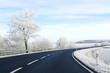 Сегодня, 31 октября, в Томской области был открыт мост через реку Ташма на автодороге Томск - Мариинск.