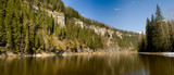 River in the Ural mountains. Landscape. Panorama.