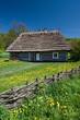 Polish house