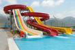 aquapark construction - 7545347