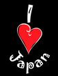 I love Japan logo