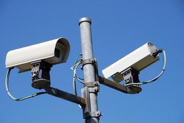 Überwachungskamera Sicherheit Überwachung Nürnberg