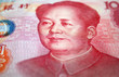 Chairman Mao Red
