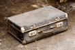 старый чемодан - Сумки.