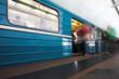 Fototapete U-bahn - Bewegung - Eisenbahn