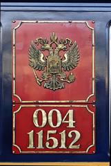 Wagon-lit russe