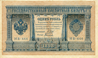 Old  ruble