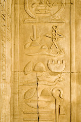 Temple of Kom Ombo Hieroglyp