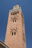 Famous minaret in Marrakesh poster