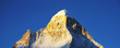 Leinwanddruck Bild Shivling peak