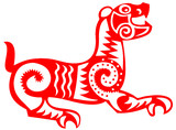 lucky tiger - chinese traditional papercut poster