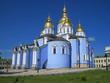 Kirche Kiew