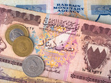 Bahrain banknotes and coins