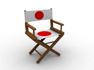 Japan Chair