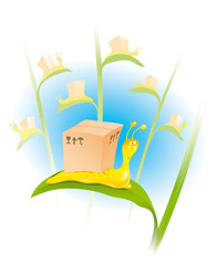 Snail with a box (rastered illustration)