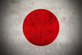 Weathered Flag Of Japan, fabric textured poster
