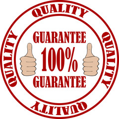 Quality 100% guarantee