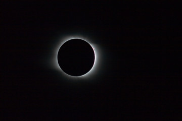 Solar eclipse, full phase. 1 August 2008, Novosibirsk, Russia