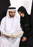 Arabian Couple Reading Islamic Text poster