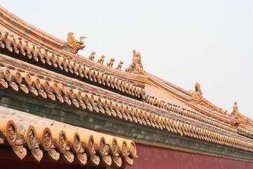 531 - Peking