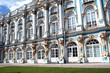 Постер, плакат: Yekaterinksy Palace at Tsarskoe Syolo Pushkin in Russia