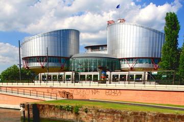 Internationaler Gerichtshof für Menschenrechte, Strasbourg