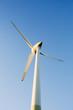 Windturbine, close-up