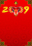 Chinese New Year of The Bull 2009 card with calligraphy sign poster