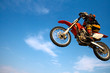 Fototapete Motorrad - Raced - Beim Sport