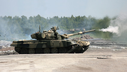 shooting russian tank photo