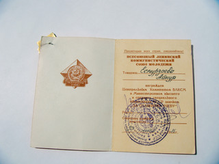 The certificate award an honorary title at the Soviet school.