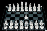The first move in a chess game