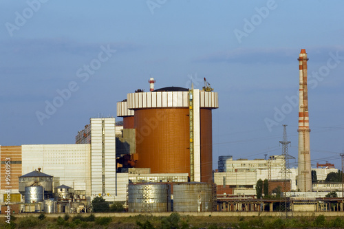 Ukrainian nuclear power station in Mykolaiv region