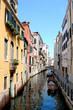 Un canale veneziano