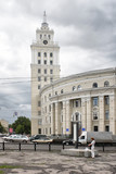 Administrative building is in Voronezh city poster