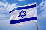 Národní vlajka venku Izraele