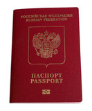 New russian biometric passport for foreign countries, isolated. poster