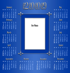 Calendar for a gift