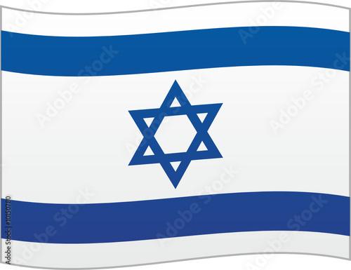 Drapeau d'Israel flottant au vent
