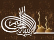 Simple Illustration for Islamic Events Like Ramadan Month