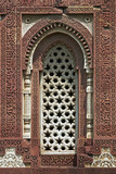 Detail of Islamic Architecture at the Qutb Minar in Delhi poster