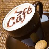 Fototapete Schokolade - Expressotasse - Kaffee / Tee / Kakao