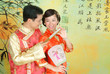 Couple in Trditional Chinese Costumes (3)