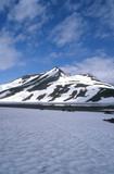 Gorely Volcano,Kamchatka poster