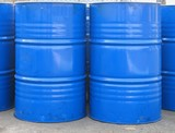 Blue oildrums that contain fuel for transportation poster