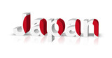 japan 3d text symbol reflektion poster
