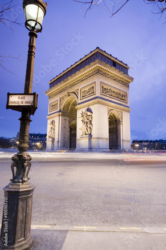 France, Paris, triumphal arch