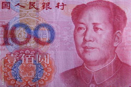 Chinese currency 100 yuan