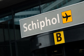 Entrance to Schiphol airport, Amsterdam