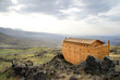 Leinwanddruck Bild - Biblical Noah's Ark